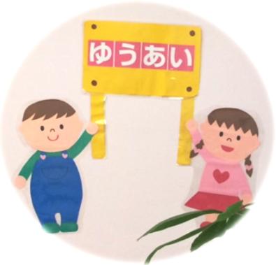 yuuai_001_2
